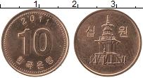 Изображение Монеты Южная Корея 10 вон 2011 Медь UNC- Пагода