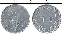 Изображение Монеты Тайвань 1 джао 1973 Алюминий XF Цветы