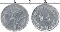Изображение Монеты Тайвань 1 джао 1974 Алюминий XF Цветы