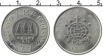 Изображение Монеты Китай 1 юань 1991 Медно-никель UNC- Фестиваль посадки де