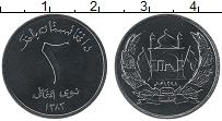 Изображение Монеты Афганистан 2 афгани 2004 Железо UNC Герб