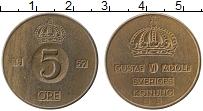 Изображение Монеты Швеция 5 эре 1957 Медь XF Густав VI Адольф