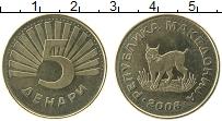 Изображение Монеты Македония 5 денар 2008 Латунь UNC-