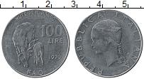 Изображение Монеты Италия 100 лир 1979 Медно-никель XF ФАО