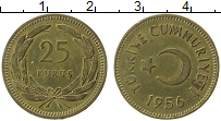 Изображение Монеты Турция 25 куруш 1956 Латунь VF Герб