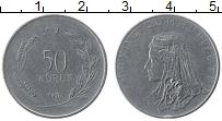 Изображение Монеты Турция 50 куруш 1976 Железо XF ФАО