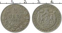 Изображение Монеты Болгария 2 лева 1925 Медно-никель XF Герб