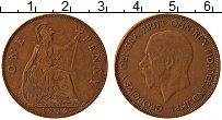 Изображение Монеты Великобритания 1 пенни 1936 Бронза XF Георг V