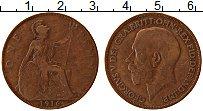 Изображение Монеты Великобритания 1 пенни 1916 Бронза VF Георг V