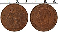 Изображение Монеты Великобритания 1 пенни 1926 Бронза VF Георг V