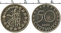 Продать Монеты Болгария 50 стотинок 2005 Медно-никель