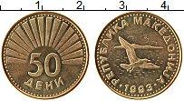 Продать Монеты Македония 50 дени 1993 Медь