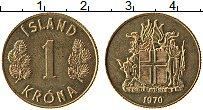 Изображение Монеты Исландия 1 крона 1970 Латунь UNC-