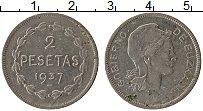 Изображение Монеты Испания 2 песеты 1937 Медно-никель XF Гражданская война.Пр