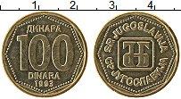 Изображение Монеты Югославия 100 динар 1993 Латунь UNC-