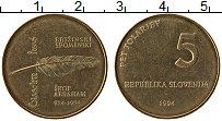 Изображение Монеты Словения 5 толаров 1994 Латунь UNC- Абрахам Шкоф
