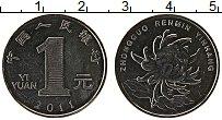 Изображение Монеты Китай 1 юань 2011 Медно-никель UNC-
