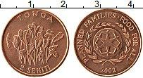 Изображение Монеты Тонга 2 сенити 2002 Бронза UNC- ФАО