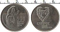 Изображение Монеты Кипр 500 милс 1976 Медно-никель XF