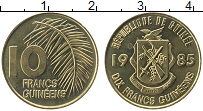 Изображение Монеты Гвинея 10 франков 1985 Латунь UNC-