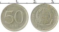 Изображение Монеты Ангола 50 лвей 1978 Медно-никель XF