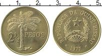 Продать Монеты Гвинея-Бисау 2 1/2 песо 1977 Бронза