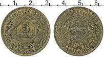 Изображение Монеты Марокко 5 франков 1946 Латунь XF Мохаммед V