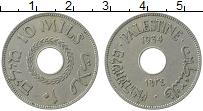 Продать Монеты Палестина 10 милс 1934 Медно-никель