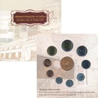Изображение Подарочные монеты Таиланд Набор 2017 года 2017  UNC