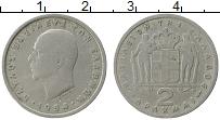 Изображение Монеты Греция 2 драхмы 1954 Медно-никель VF