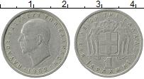 Изображение Монеты Греция 1 драхма 1962 Медно-никель XF Павел