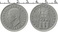 Изображение Монеты Греция 10 драхм 1959 Медно-никель XF Павел I