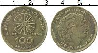 Изображение Монеты Греция 100 драхм 1990 Латунь XF