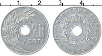 Изображение Монеты Греция 20 лепт 1966 Алюминий XF