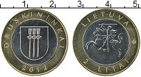 Изображение Монеты Литва 2 лит 2012 Биметалл UNC- Герб. Друскининкай