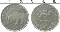Изображение Монеты Хорватия 5 кун 1998 Медно-никель XF