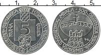 Изображение Монеты Хорватия 5 кун 1994 Медно-никель UNC- 500 лет Сеньскому Бр