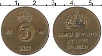 Изображение Монеты Швеция 5 эре 1953 Бронза XF Густав VI Адольф