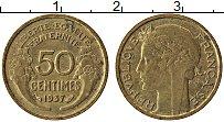 Изображение Монеты Франция 50 сантим 1937 Латунь XF