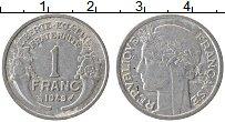 Изображение Монеты Франция 1 франк 1949 Алюминий XF