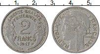 Изображение Монеты Франция 2 франка 1947 Алюминий XF