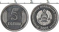 Изображение Монеты Приднестровье 5 копеек 2005 Алюминий UNC-