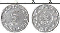 Продать Монеты Азербайджан 5 капик 1993 Алюминий