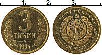 Изображение Монеты Узбекистан 3 тийин 1994 Латунь UNC-