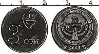 Изображение Монеты Кыргызстан 3 сома 2008 Медно-никель UNC-