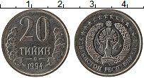 Изображение Монеты Узбекистан 20 тийин 1994 Медно-никель UNC-