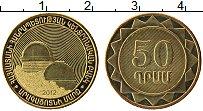 Продать Монеты Армения 50 драм 2012 сталь покрытая латунью