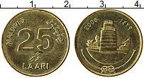 Изображение Монеты Мальдивы 25 лари 2008 Латунь UNC-