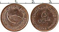 Продать Монеты ОАЭ 5 филс 2005 Бронза