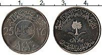 Изображение Монеты Саудовская Аравия 25 халал 2010 Медно-никель UNC-